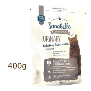 ザナベレ ウリナリー グルテンフリー 400g キャットフード sanabelle (外袋なしでのお届けとなります) organic-eins