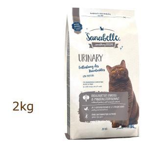 正規品/ウリナリー+グルテンフリーは新鮮な鶏肉(20%以上)を含んでおり、グルテン含有穀物不使用で、...