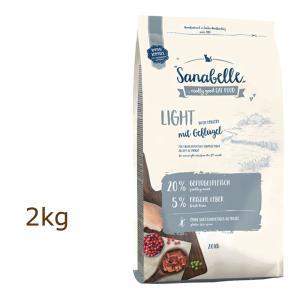 ザナベレ ライト&チキン グルテンフリー 2kg キャットフード sanabelle (外袋なしでのお届けとなります)|organic-eins