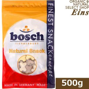 ボッシュ ボーンプチミックス 500g ドッグフード 犬用おやつ bosch 賞味期限2022年1月2日 organic-eins