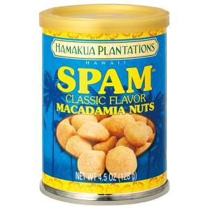 ハワイ ハマクア マカデミアナッツ スパムナッツ 1缶 マカダミアナッツ 【世界のスイーツ同梱可能商品】 (rh)|organic