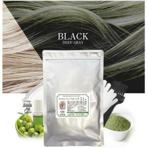 白髪染め ヘナ ブラック かの子のハーバルヘナ31番 100g オーガニック農法