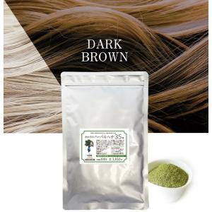 インドのソージャット地方で育ったオーガニック農法の新鮮なヘナに、インド伝承の 髪を頭皮を元気にする1...
