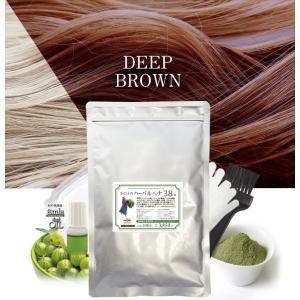白髪染め ヘナ ディープブラウン  かの子のハーバルヘナ38番|organichenna