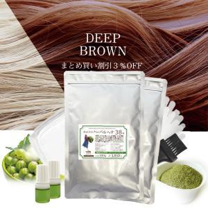 白髪染め ヘナ ディープブラウン  かの子のハーバルヘナ38番 200g (2袋)