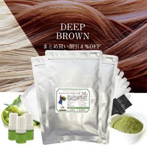 白髪染め ヘナ ディープブラウン  かの子のハーバルヘナ38番 300g (3袋)|organichenna