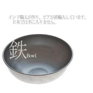 鉄ボウル ヘナ 白髪染め 用(小)(直径17cm)