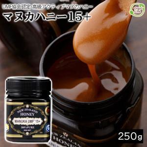 マヌカハニー 蜂蜜 15+ オーガニック 250g 送料無料 ニュージーランド産 UMF (R)|organickitchen
