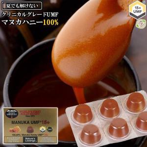 マヌカハニー のど飴 ハニードロップレット UMF  15+ 1箱 (6粒入り) 送料無料 37ハニー ハチミツ 日本 蜂蜜のど飴 ニュージーランド産|organickitchen