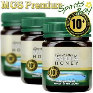 マヌカハニー ピーターモラン博士認定 MGS:10+/MGO:300+ 500g(250g×2) 正規品|organicnoni
