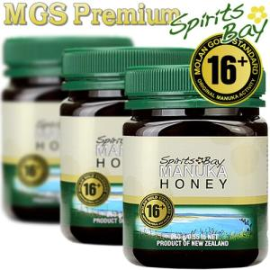 マヌカハニー ピーターモラン博士認定 MGS:16+/MGO:600+ 500g(250g×2) 正規品 成績書付|organicnoni