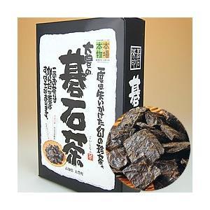 大豊の 碁石茶 50g|organicnoni