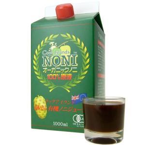 ノニジュース 有機ノニ原液2種セット タヒチ産:クック産 お試し|organicnoni|04