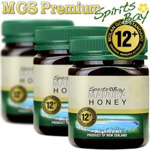 マヌカハニー ピーターモラン博士認定 MGS:12+/MGO:400+ 500g(250g×2) 正規品|organicnoni