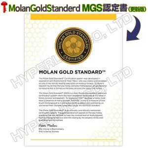 マヌカハニー ピーターモラン博士認定 MGS:16+/MGO:600+ 250g【正規品】成績書+製造保証付 organicnoni 04