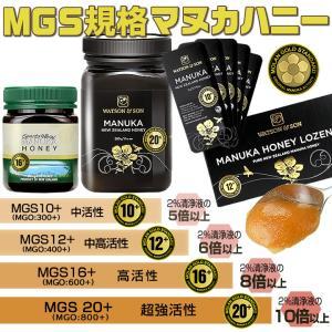 マヌカハニー ピーターモラン博士認定 MGS:16+/MGO:600+ 250g【正規品】成績書+製造保証付 organicnoni 05