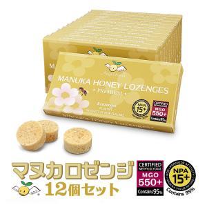マヌカ ロゼンジ 12箱BOX MGS12+ MGO400+ マヌカハニー のど飴|organicnoni