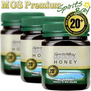 蜂蜜研究の世界的権威、ピーターモラン博士が世界で唯一認定するMGS規格のマヌカハニー、正規輸入品です...