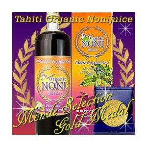 タヒチ オーガニックノニジュース 有機JAS ノニ原液エキス900ml