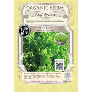 ●播種:3月〜5月 8月〜10月  ●内容量:0.6g (約780粒)  ●発芽率:80%以上   ...