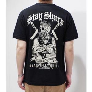 スカルワークス 半袖 プリントTシャツ SKULL WORKS Stay Sharp SST 111834|organweb