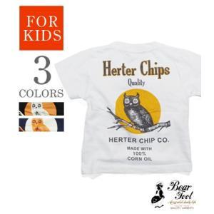 ベアフット|BEAR FOOT KIDSサイズ|半袖|プリントTEE  HERTER CHIP Co. Kids SST  BFK-0377|organweb