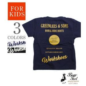 ベアフット|BEAR FOOT KIDSサイズ|半袖|プリントTEE  GREENLEES&SONS Kids SST  BFK-0378|organweb