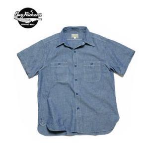 バスリクソンズ 半袖 シャンブレーシャツ BUZZ RICKSON'S BLUE CHAMBRAY WORK SHIRT BR35856|organweb