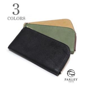 PARLEY|革工房パーリィー 財布|ジップウォレット フィンランドエルクレザーL型長財布 FE-57|organweb