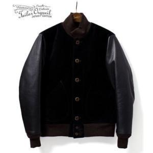 ORGUEIL オルゲイユ レザージャケット スタジャン Varsity Jacket OR-4036 organweb