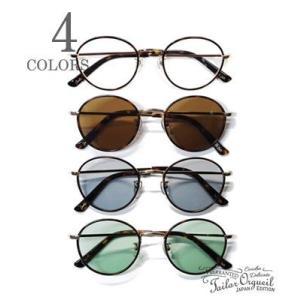 ORGUEIL オルゲイユ サングラス 眼鏡 Round Combi Glasses OR-7053 organweb