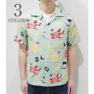 スターオブハリウッド 半袖 オープンカラーシャツ STAR OF HOLLYWOOD FUN FISH OPEN SHIRT SH37285 organweb