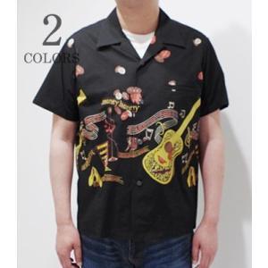 スターオブハリウッド 半袖 オープンカラーシャツ STAR OF HOLLYWOOD ROCK'N'ROLL GUITAR OPEN SHIRT SH38117 organweb