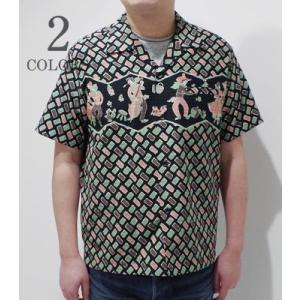 スターオブハリウッド 半袖 オープンカラーシャツ STAR OF HOLLYWOOD COUNTRY MUSIC DANCE OPEN SHIRT SH38131 organweb