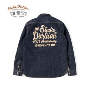ステュディオダルチザン 長袖 ワークシャツ STUDIO D'ARTISAN 40th刺繍DENIM SHIRT SP-060|organweb|02