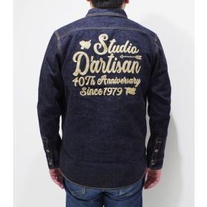 ステュディオダルチザン 長袖 ワークシャツ STUDIO D'ARTISAN 40th刺繍DENIM SHIRT SP-060|organweb|04