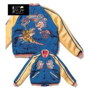 TAILOR TOYO|テーラー東洋 港商 スカジャン DRAGON&TIGER×JAPAN MAP PRINT TT13923|organweb