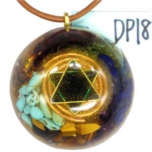 オルゴナイト プラス ドーム ペンダント トップ DP18 (パワーストーン 製品) orgoniteplus