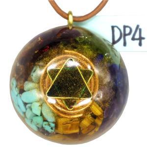 オルゴナイト プラス ドーム ペンダント トップ DP4 (パワーストーン  製品) orgoniteplus