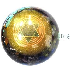 オルゴナイト プラス ドーム型 D16 (パワーストーン 製品)|orgoniteplus