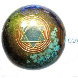 オルゴナイト プラス ドーム型  D20 (パワーストーン 製品)|orgoniteplus