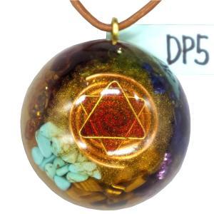 オルゴナイト プラス ドーム ペンダント トップ DP5 (パワーストーン 製品) orgoniteplus