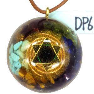 オルゴナイト プラス ドーム ペンダント トップ DP6 (パワーストーン 製品) orgoniteplus