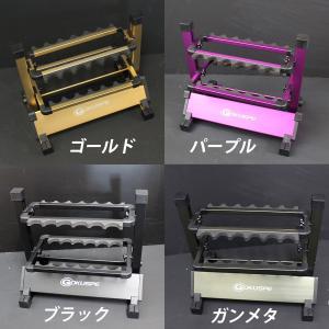 アルミ製 高級オリジナルロッドスタンド 12本掛け ゴールド/パープル/ガンメタ/ブラック (120050)