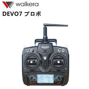 ワルケラ Walkera DEVO7送信機2.4GHz ORI RC ラジコン ヘリコプター プロポ電波法国内認証済 日本語説明書付 (mode1)(DEVO-7-m1)