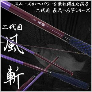 二代目 長尺へら竿 風斬(かぜきり) 18尺 (goku-086873) ori