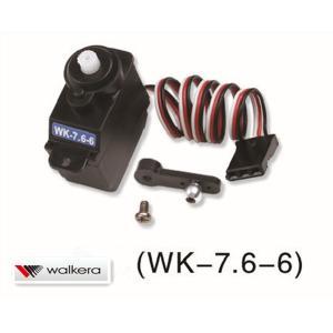 【定形外発送可】 ワルケラ walkera MASTER CP用 サーボ(WK-7.6-6)(HM-MASTER-CP-Z-25)ラジコン ヘリ用パーツ