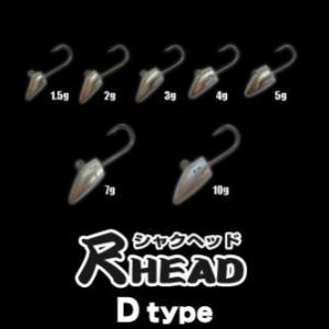 検索: JAZZ 尺ヘッド DX マイクロバーブ Dタイプ 4ケ入 #4 4g