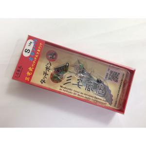 【Cpost】三宅商店 タッチポン陸 SS(miyake-ss)