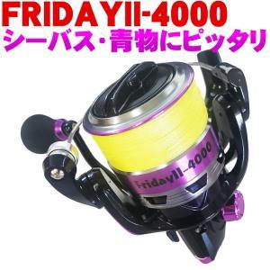 PEライン付リール FridayII 4000 PE1.5号150m (ori-957652)